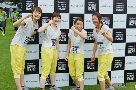 Reebok FITNESS BATTLE RACEレポート!