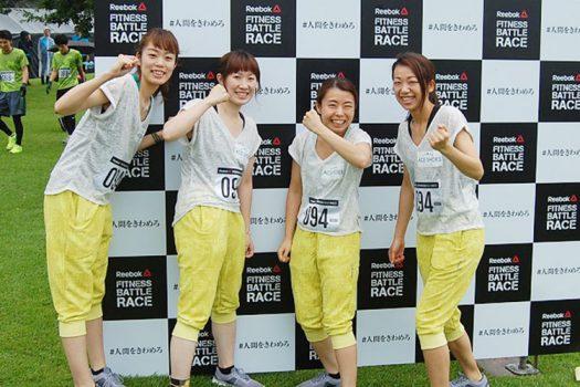 Reebok FITNESS BATTLE RACEレポート!