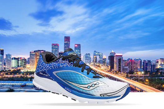 "第3弾!WORLD MARATHON PACK""BEIJIN"""