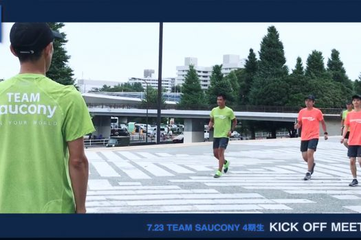 TEAM SAUCONY 4期生 KICK OFF MEETING at 碑文谷店