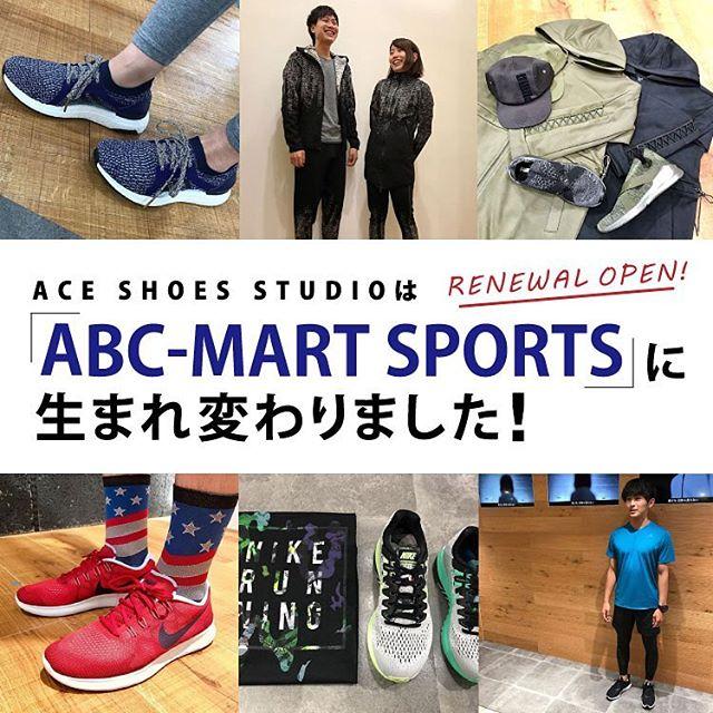 .<br /> いつもACE SHOES STUDIOをご覧頂きありがとうございます。<br /> .<br /> ACE SHOES STUDIOは【ABC-MART SPORTS】に生まれ変わりました!<br /> 商品も今まで以上に充実した品揃えをご用意してまいります。<br /> .<br /> 引き続き、新店舗をよろしくお願いいたします。<br /> (※スタンプカードは引き続きご利用いただけます。)<br /> .