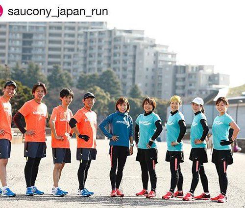 @saucony_japan_run with @get_repost ・・・ . 2018年最初の練習会はNEWSHOESの着用からスタート! . 【LIBERTY ISO(リバティ- アイエスオー)】が提供されました。 . 『今回の練習は20kmを走りきる』がテーマ。 . サブ4チームは5分40秒ペース、 初フルチームは20km完走を目指します! . サブ4チームは最後の5kmをペースアップで全員完走。 初フルチームも20kmを歩く事なく全員笑顔で完走出来ました。. 吉田香織コーチからは 『皆、半年前と比べて確実に走力が付いてきた』とお言葉を頂きました。 . 追い込みでケガしないようにとアドバイス、 . でも練習会の締めはやはりタバタ式で筋肉を追い込みました(笑). 板橋シティマラソン本番までいよいよ2ヶ月 今回の練習会で各チーム共に自信が付いたと思います。 . 引き続き応援よろしくお願い致します。 .