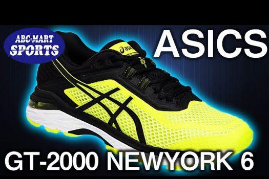 【ASICS】国内No.1セールス!!!FlyteFoamを搭載したシリーズ史上最軽量モデル!!!フィット性・通気性・安定感抜群!!!