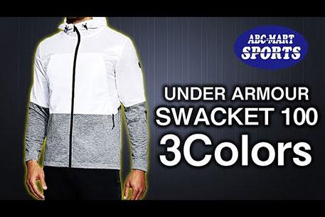 【ファッション】悪天候でも快適な撥水加工+体温コントロールモデル!最高のパフォーマンスを求めている人のためのウェア【UNDER ARMOUR/M SWACKET 100WHT/SLE/BLK】