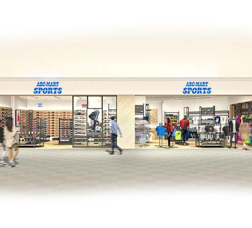 . 9/7(金)静岡県静岡市のMARK IS静岡1Fに、ABC-MART SPORTSが新しくオープン! MARK IS静岡では、スポーツカジュアルを切り口とした「アスレジャー・ファッション」をコンセプトに、厳選したスニーカー・スポーツアパレルを提案します。 . オープン記念として9月7日(金)~9月18日(火)まで税込10,000円以上お買い上げで1,000円OFF、税込20,000円以上お買い上げで2,000円OFFと特別企画を行います。 . 最新トレンドを発信し続けますので、皆様のご来店を心よりお待ちしております。 .