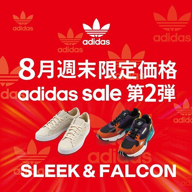 .<br /> \ adidas Weekend SALE!! /<br /> adidas SALE第2弾!<br /> 第2弾は人気急上昇中!<br /> SLEEK & FALCONが今週末のお買い得!<br /> 8/9(金)~8/12(月)の期間、対象商品が20%OFF!<br /> 毎週見逃せない!<br /> 週末はABC-MARTSPORTSへ!<br /> 皆様のご来店お待ちしております!<br /> .