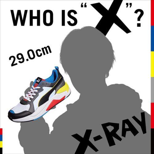 """✘✘✘✘✘  明日ついに正体が明らかに!? ✘✘✘✘ ✘  . PUMA . """"X""""が持っているX-RAYは、 なんと29cm️ . このシルエットで 誰か分かったらコメントしてみて! . . . 全5種の をチェックしてみよう️ 是非ABCMART公式HPへ♂️ . . .  #WHOISX"""