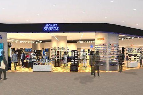 . 11/30(土)ABC-MART SPORTSが、新しくオープン! イオンモール大垣では、スポーツカジュアルを切り口とした「アスレジャー・ファッション」をコンセプトに、厳選したスニーカー・スポーツアパレルを提案します。 . オープン記念として11/30(土)~12/9(月)まで2点税込10,000円以上お買い上げで1,000円OFF、 2点税込20,000円以上お買い上げで2,000円OFFと特別企画を行います。さらにABC-MARTアプリがPOINT3倍になります。 . 最新トレンドを発信し続けますので、皆様のご来店を心よりお待ちしております。 .